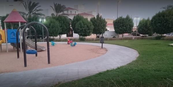 حديقة السحاب خميس مشيط