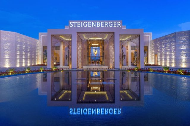 فندق شتيجنبرجر راس سوما