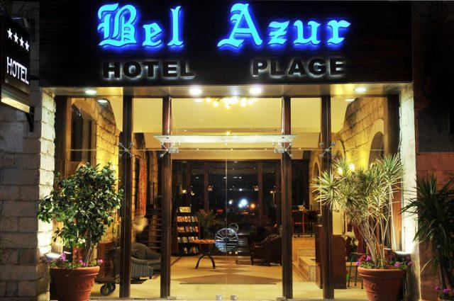 منتجع - فندق بيل آزور