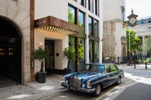 فنادق لندن