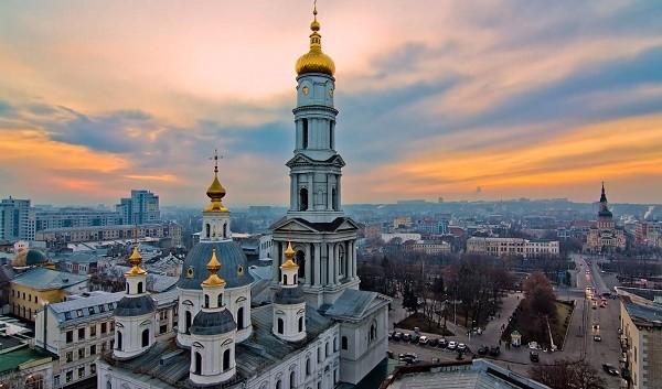 مدينة خاركيف
