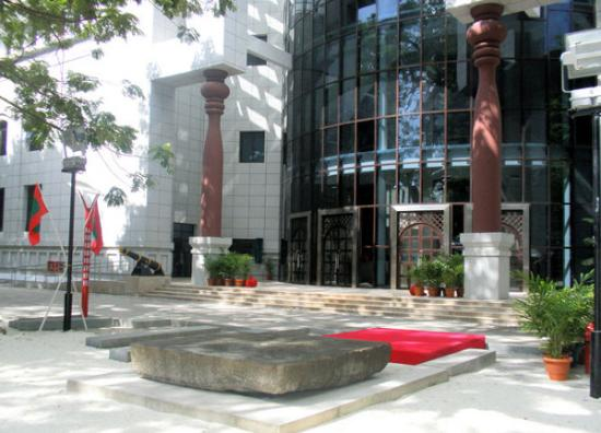 المتحف الوطني في ماليه
