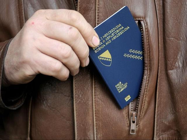 تأشيرة السياحة في البوسنة