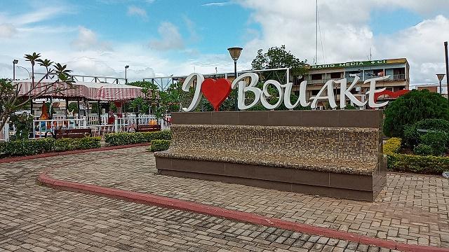 السياحة في بواكي