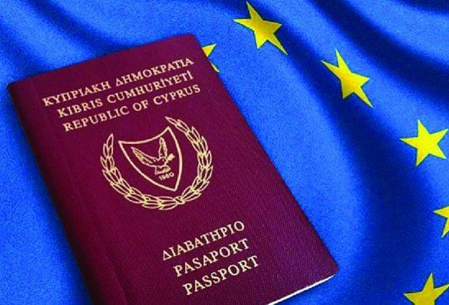 تأشيرة السياحة في قبرص