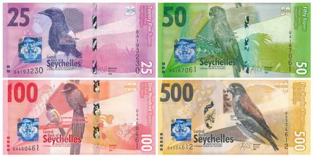 العملة الرسمية في سيشل