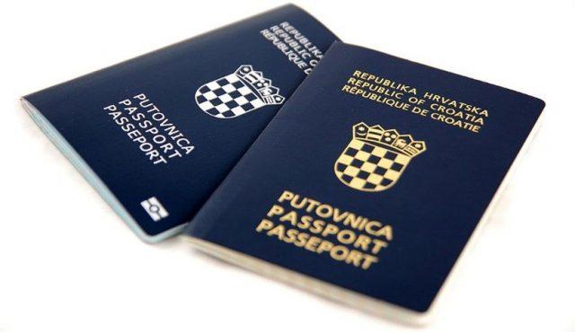 تاشيرة السياحة في كرواتيا