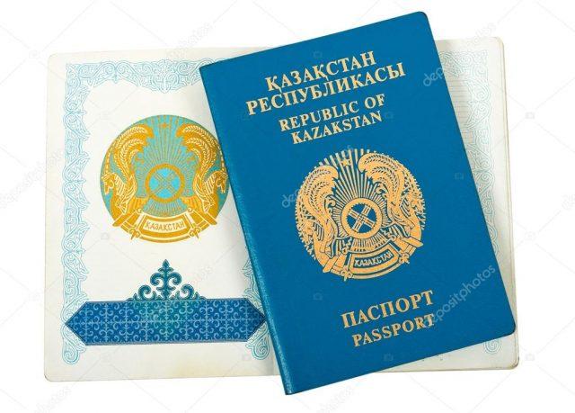 تأشيرة السياحة في كازاخستان