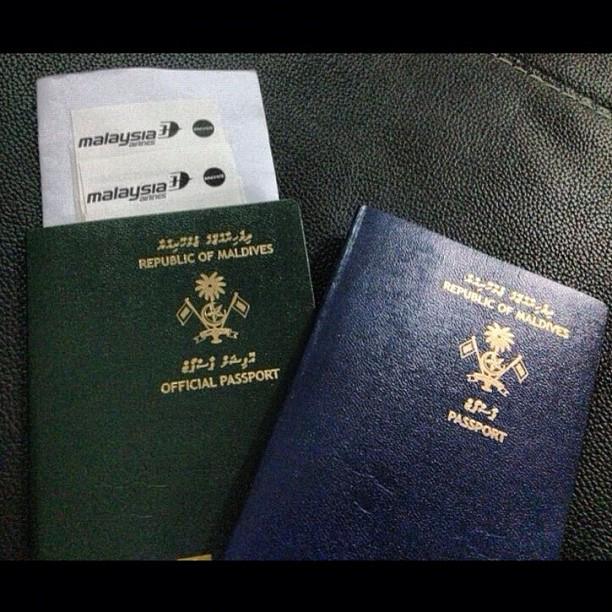 تأشيرة السياحة في جزر المالديف