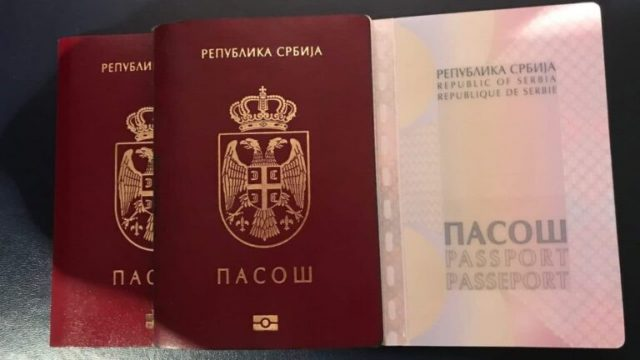 تأشيرة السياحة في صربيا
