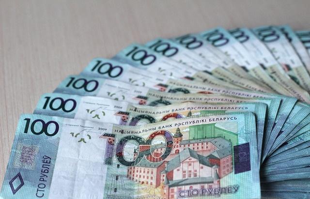 العملة الرسمية في بيلاروسيا