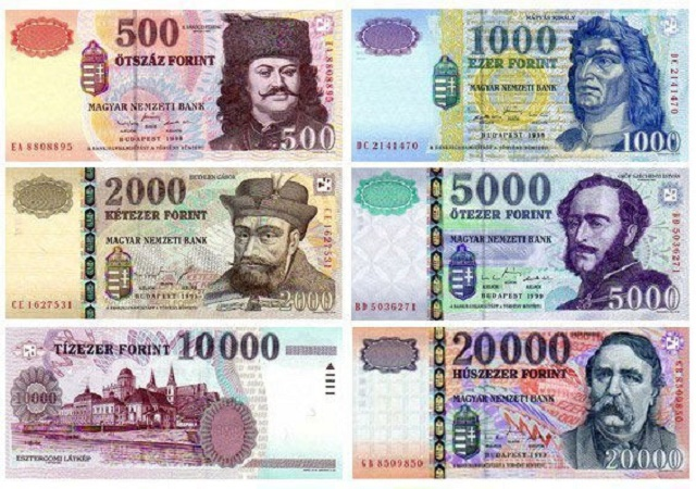 العملة الرسمية في المجر