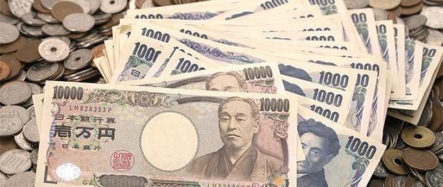 العملة الرسمية في اليابان