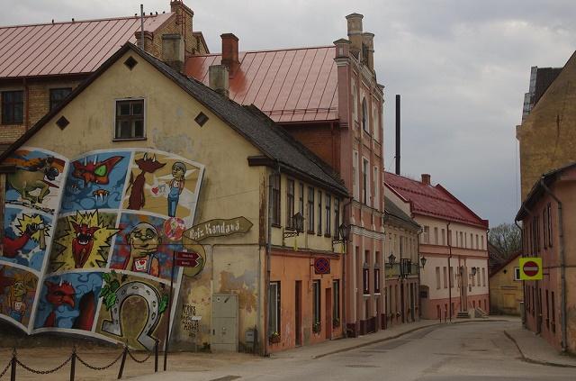 قرية كاندافا