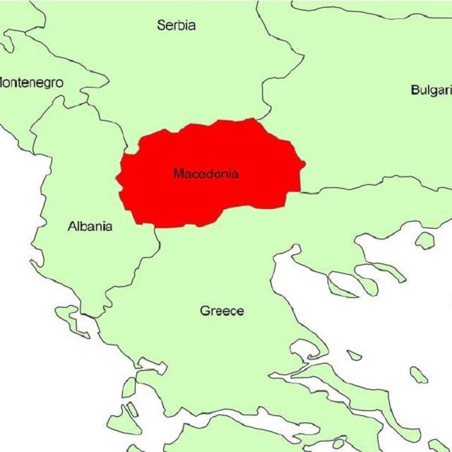 اين تقع مقدونيا