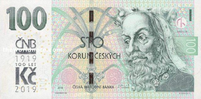 العملة الرسمية في التشيك